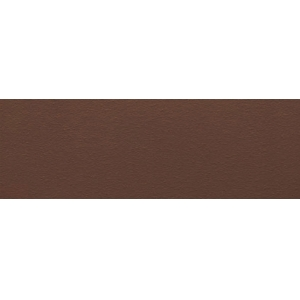 Chocolate Color Rainscreen Cladding Panels