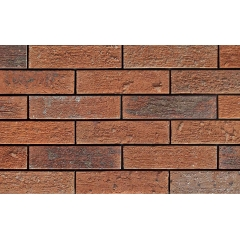 Handmade Split Brick Wall